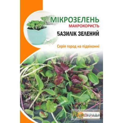 Семена микрозелень (микрогрин) базилик зеленый, фото 2