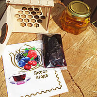 Чай Frullato натуральный Лесные ягода, 50 шт х 40 г