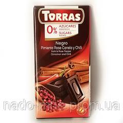 Шоколад черный без глютена и сахара Torras Pimienta Rosa Canela y Chilli, с перцем, корицей и чили, 75 г