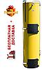 Твердотопливный котел длительного горения Stropuva S 40
