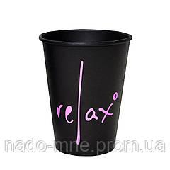 Стакан паперовий RELAX Чорний 400мл. 50шт/уп (1ящ/16уп/800шт) (КР90)