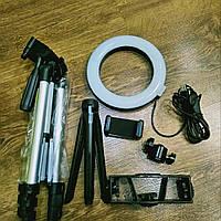 Хит Набор из 2 штативов с подсветкой и держателем телефона ,набор для блогера