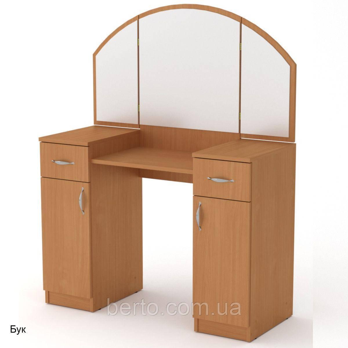 Трюмо 4 ,столик туалетный с зеркалом (бук)