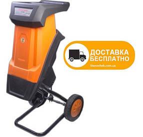 Садовый измельчитель Энергомаш ШЕ-2400