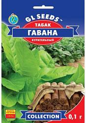 Табак курительный Кубинский Гавана, 0.1 г - Семена табака