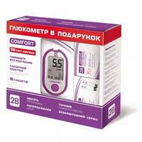 Глюкометр 2B Comfort 110 тест полосок в комплекте