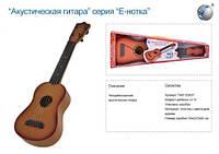 Игрушечная четырёхструнная акустическая гитара Е-нотка (t407-d3837)
