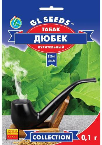 Табак курительный Дюбек, 0.1 г - Семена табака