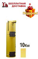 Твердотопливный котел длительного горения Stropuva S 10 U (универсальный)