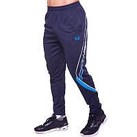 Штаны спортивные футбольные мужские тренировочные взрослые для футболиста SPORT Темно-синий (9053) L, фото 1