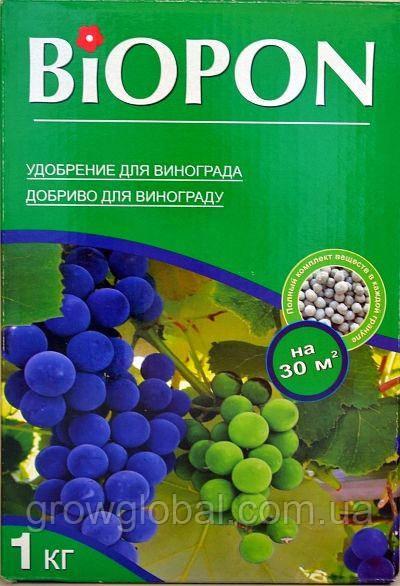 Удобрение «Биопон» (Biopon) для винограда 1 кг, оригинал