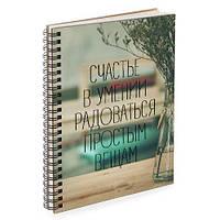 Блокнот Sketchbook (прямоуг.) (BDP_17A018)