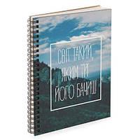 Блокнот Sketchbook (прямоуг.) (BDP_17A032)