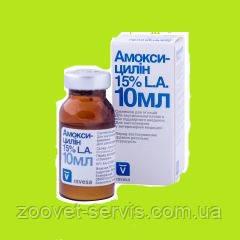Амоксициллин 15% суспензия для инъекций пролонгированного действия