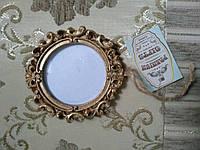 Елочное украшение Фоторамка, цвет - золото 16 шт., фото 1
