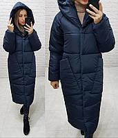 Пальто - кокон зимнее в стиле одеяло M500 тёмно синее / синего цвета / синяя