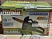 Новинка Procraft PKA40Li Аккумуляторная цепная пила Rupez RCS-40, фото 8