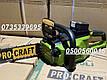Новинка Procraft PKA40Li Аккумуляторная цепная пила Rupez RCS-40, фото 5