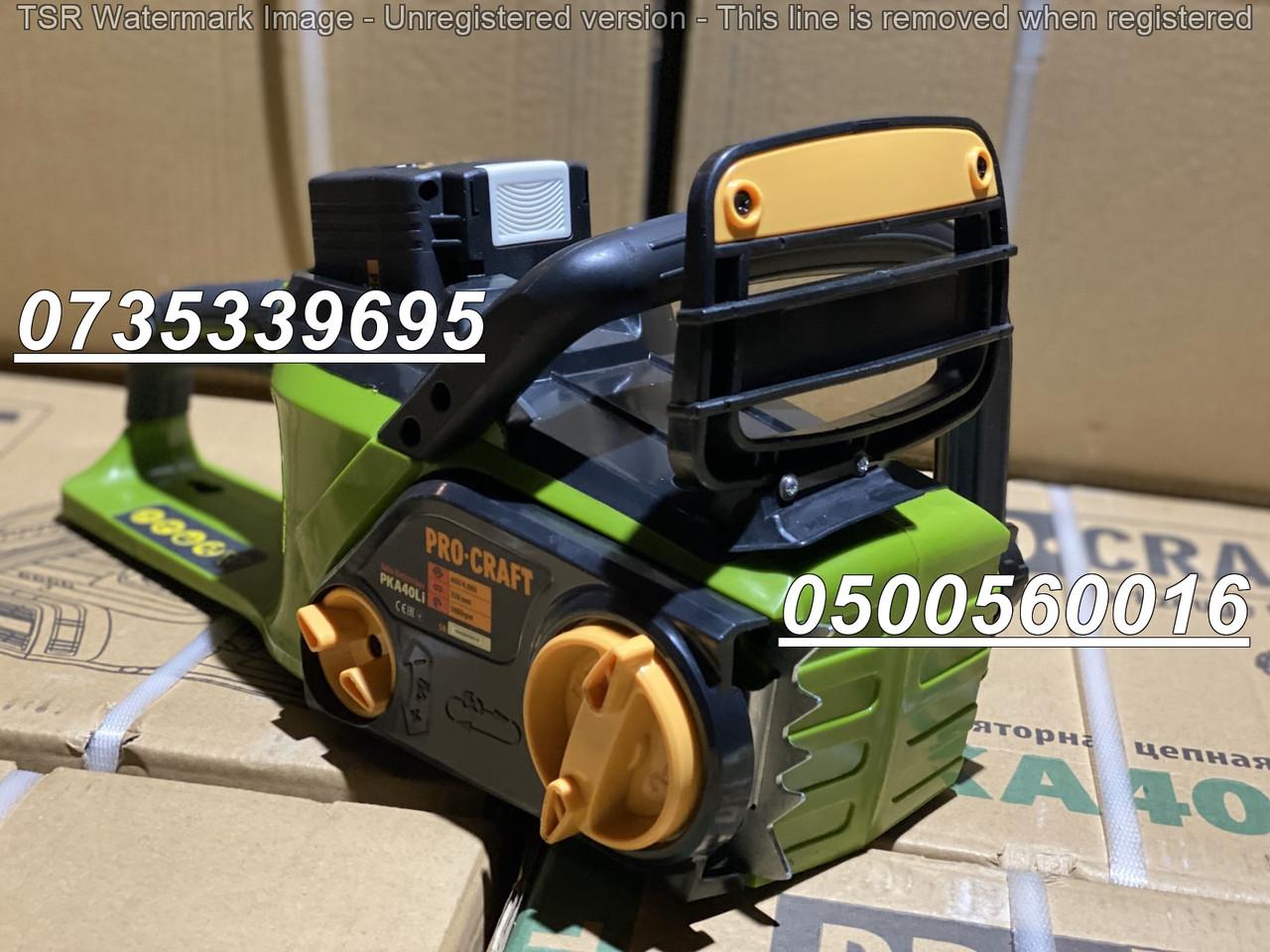 Новинка Procraft PKA40Li Аккумуляторная цепная пила Rupez RCS-40
