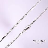 Цепочка Xuping плетение морское s-2мм L-60см родий