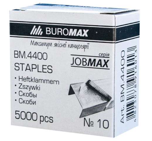 Скобы №10 5000 шт Jobmax