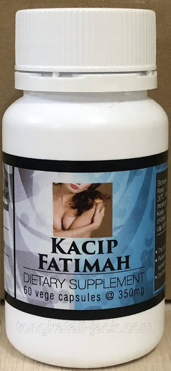"Диетическая добавка ""Касип Фатима"" №60, 350 мг."