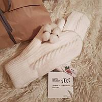Модные теплые женские варежки, белые