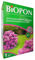 Удобрение «Биопон» (Biopon) для рододендронов и азалий 1 кг, оригинал