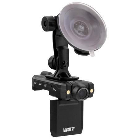 Автомобильный видеорегистратор Mystery MDR-695DHR