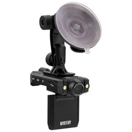 Автомобильный видеорегистратор Mystery MDR-695DHR, фото 2