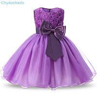 Детское бальное платье рост 128