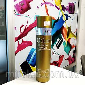 Otium шампунь-уход для восстановления волос Estel