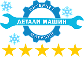 ООО ПКФ Детали машин