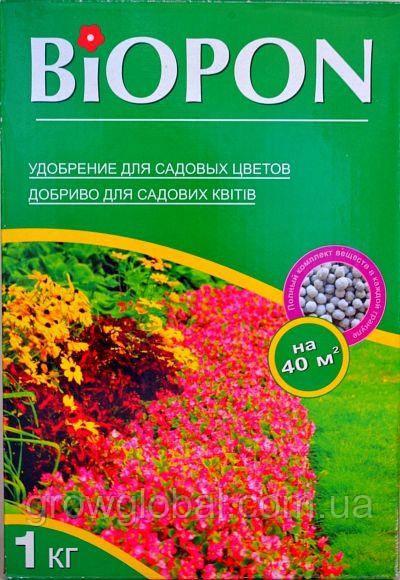 Удобрение «Биопон» (Biopon) для садовых цветов 1 кг, оригинал