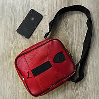 Барсетка кожаная мужская Puma Ferarri X red / сумка через плечо / мессенджер