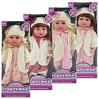 """Кукла """" Найкраща подружка """" PL519-1601N 38см, 4 вида, укр. в коробке"""