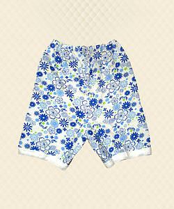 Панталони жіночі жатка