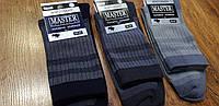 Шкарпетки чоловічі високі,якісна бавовна «MASTER», м.Житомир Спорт, фото 1