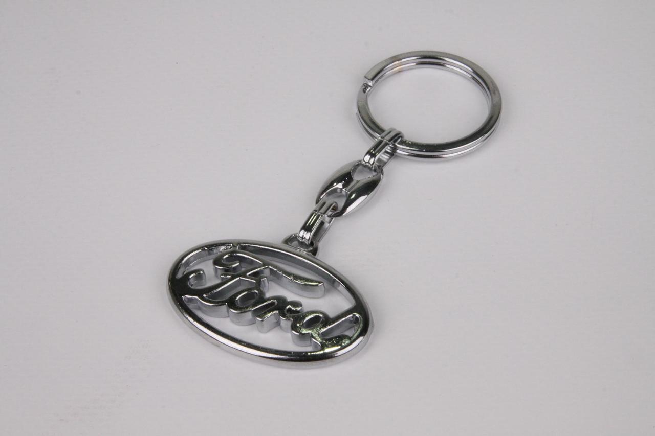 Брелок для ключів Ford (металевий/хромований) AUTOTECHTEILE