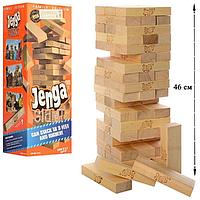 Мега игра JENGA высота 46 см 54 идеальных деревянных брусочка