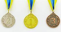 Медаль спортивна зі стрічкою GLORY d-5cmC-3969