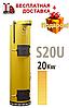 Твердотопливный котел длительного горения Stropuva S 20 U (универсальный)