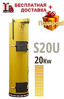 Твердотопливный котел длительного горения Stropuva S 20 U (универсальный), фото 1