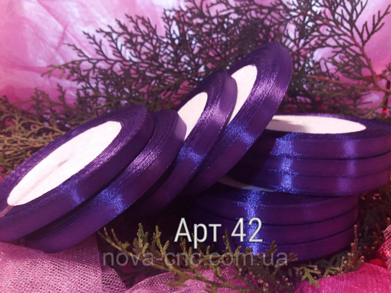 Стрічки атлас фіолетовий 0,6 мм 23 м упаковка 10 бобін