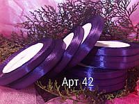 Ленты  атлас фиолетовый 0,6 мм 23 м упаковка 10 бобин