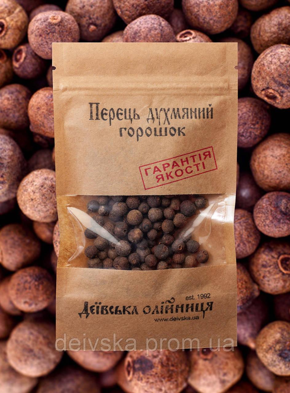 Перець духмяний (горошок), 20 г