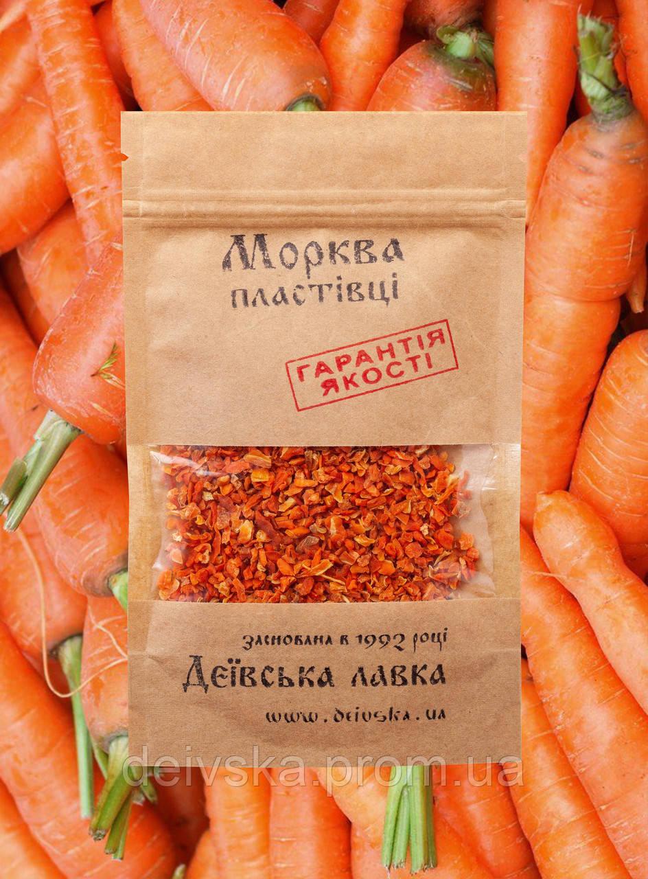 Морква, 20 г