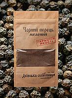 Перець чорний (мелений), 20 г