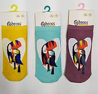 Носки детские  укороченные демисезонные с рисунком Bross