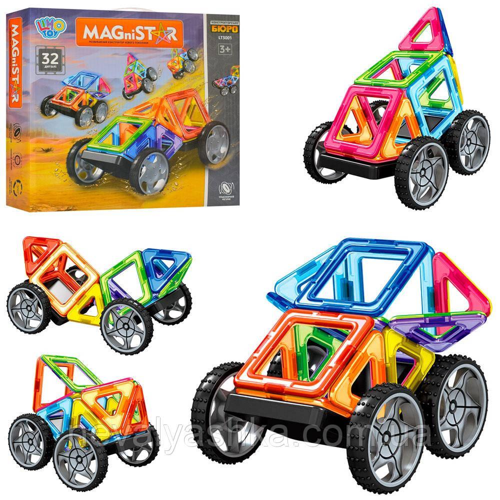 Конструктор Магнитный 32 детали MagniStar Limo Toy Лимо Той, 32 дет., LT3001, 007069
